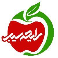 مجموعه رایحه سیب(طب برتر)